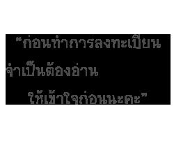 NECTEC,NSC, Computers, Education, Software, Contest,การแข่งขัน,พัฒนา,โปรแกรม,คอมพิวเตอร์,ประเทศไทย,GENA,ถ้วยพระราชทาน,เงินรางวัล